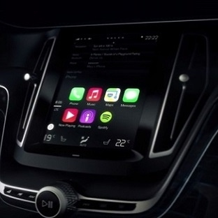 Apple CarPlay Uygulaması Hakkında Her Şey