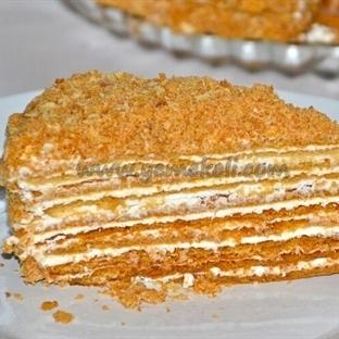 Bal Kaymak Pastası