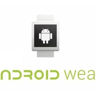 Google Android Wear Hakkında Bilmeniz Gerekenler