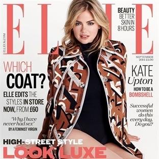 Kate Upton: Elle Magazin Dergisi'nde