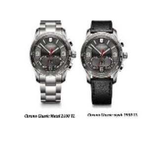 İsviçre Çakısı Gibi Saat
