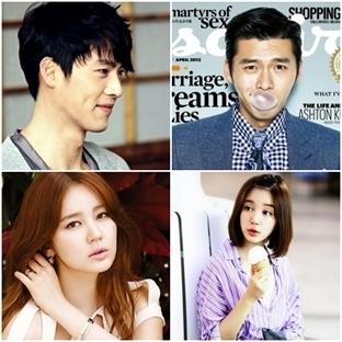 Yoon Eun Hye İle Hyun Bin