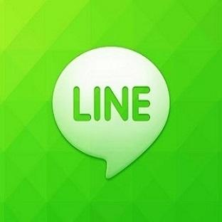 Zamanla Silinen Mesaj Özelliği Line' da !