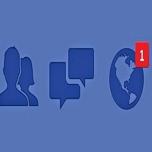 Facebook' ta Gelen Davetler Nasıl Engellenir ?