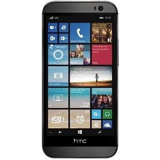 HTC ONE M8′IN TANITIM TARIHI BELLI OLDU