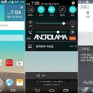 LG G2'ye G3 arayüzü ekleniyor