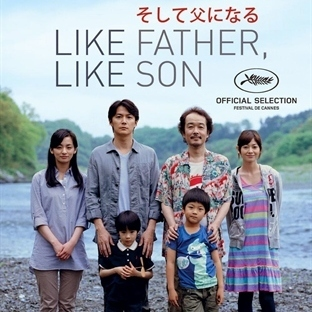 Like Father Like Son (2013) Eleştirisi