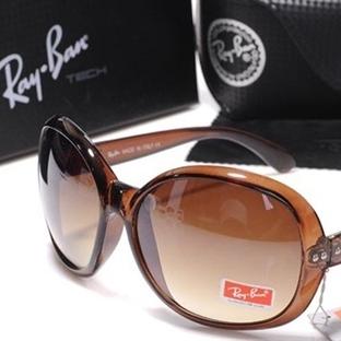 Ray-Ban Gözlük Modellerini İncelediniz mi ?