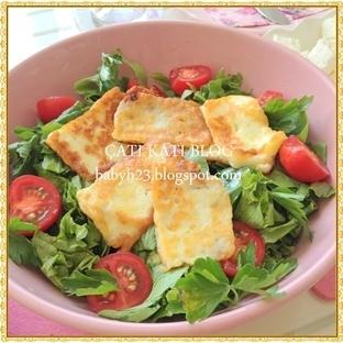 TARİF : Oktay Usta'dan Hellim Salatası