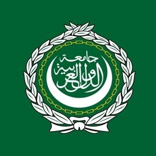 Arap Birliği Nedir? Üyeleri Kimlerdir?