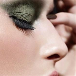 Göz Renginize Göre Far Önerileri