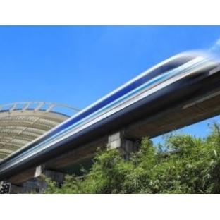 Japonya Dünyanın En Hızlı Trenini Test Ediyor