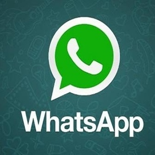 Whatsapp Sesli Görüşme Özelliği