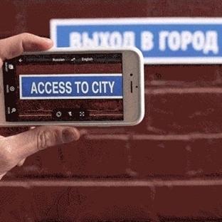 Google Translate Telefonunuzun kamerasıyla çeviri!