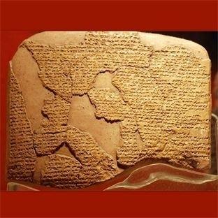 Dünya Tarihindeki İlk Barış Metni: Kadeş Antlaşmas