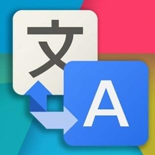 Google Translate'de Yeni Bir Dönem!