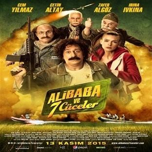 Ali Baba ve 7 Cüceler: Cem Yılmaz'ın Takıntıları