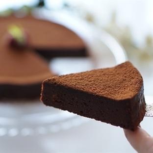 Çikolatalı Müthiş Pasta