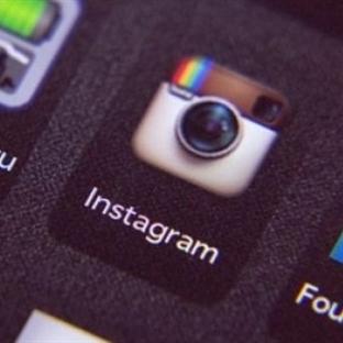 Instagram'da Büyük Tehlike