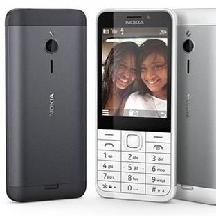 """Nokia'dan Hem Tuşlu Hem Dokunmatik """"Nokia 230"""" Gel"""