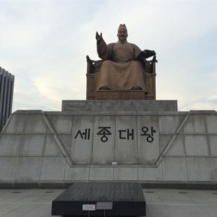 Seul, Güney Kore....(Bölüm II)