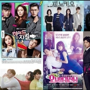 2015'in En iyi Kore Dizileri