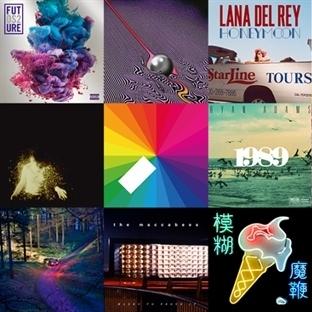 2015'in En İyi Albümleri Listeleri: NME's Top 50