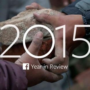 2015 Yılı Facebook Özetinizi Görün