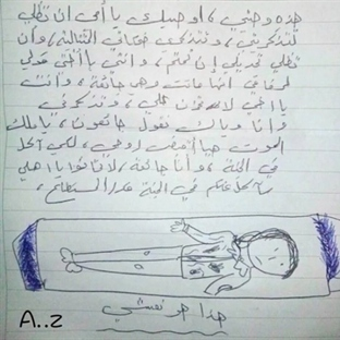 Açlıktan Ölen Suriyeli Kızdan Vasiyeti