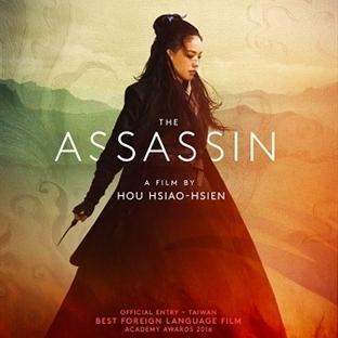 'Assassin' Türkiye'de İlk Kez !f İstanbul'da