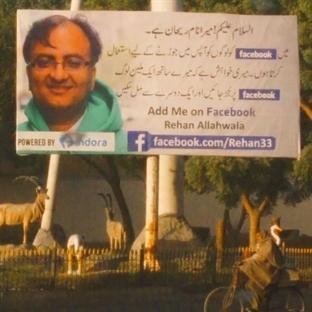 Billboard'a Facebook Profilini Reklam Yaptırdı