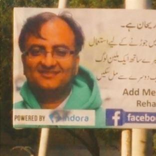 Pakistanlı Adam Takipçi Arttırmak İçin Ne Yaptı?