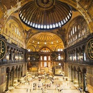 İstanbul Gezilecek Yerler: Ayasofya