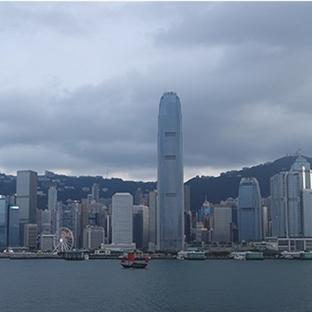 Uzak Doğu'nun Tropik Adası Hong Kong (HongKong)...