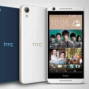 HTC Desire 626 modeli resmi olarak satışa sunuldu