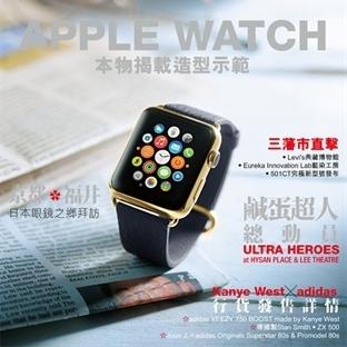 Apple Watch'un Magazin Dergilerindeki Yolculuğu