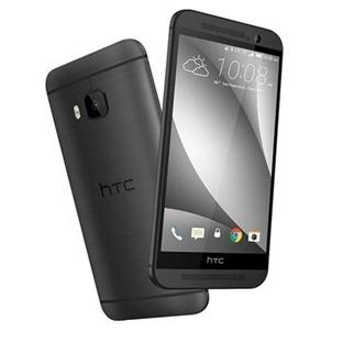 HTC One M9 tanıtıldı!