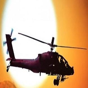 Kahve Falında Helikopter Görmek