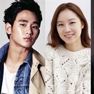 Kim Soo Hyun ile Gong Hyo Jin Aynı Dizide