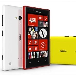 Microsoft Lumia 640 ve 640 XL Duyuruldu