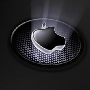 Apple Dev Maddi Gücü İle Yükseliyor