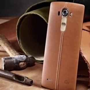 LG, G4'e alternatif uygun fiyatlı LG G4C geliyor