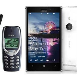Nokia 2016'ya Tüm Hızıyla Hazırlanıyor