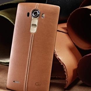 Yeni LG G4 Model'ine Merhaba Deyin!
