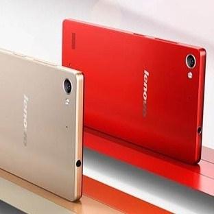 Lenovo'dan Dünyanın En Ucuz Akıllı Telefonu: A3900