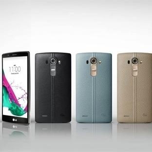 LG G4 İnceledim, Test Ettim, Çektim, Paylaştım
