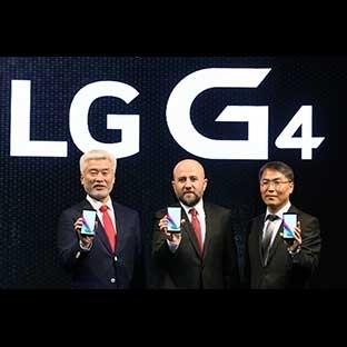 LG G4 Ön İnceleme