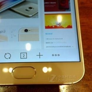 Meizu'nun yeni telefonu olan MX5 Modeli sızdırıldı