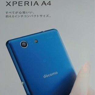 Sony'den 20.7 Megapiksel Akıllı Telefon: Xperia A4