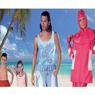 Batmayon Mayo ile rahat yüzebileceksiniz
